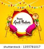 vector festive illustration ...   Shutterstock .eps vector #1355781017