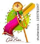 vector festive illustration ...   Shutterstock .eps vector #1355781047
