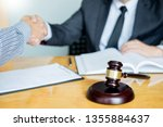 law and legal concept ... | Shutterstock . vector #1355884637