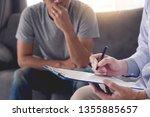 geriatric doctor or... | Shutterstock . vector #1355885657