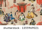 japanese and chinese culture... | Shutterstock .eps vector #1355969021