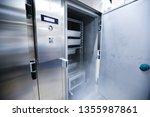 kitchen factory equipment | Shutterstock . vector #1355987861