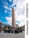 obelisk of theodosius or...   Shutterstock . vector #1356080711