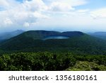 View onto Onami Ike from top of Mt. Karakunidake, highest mountain in Ebino kogen area, Kyushu, Japan