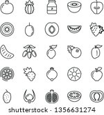thin line vector icon set   jar ... | Shutterstock .eps vector #1356631274