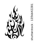 burn fire flame abstract celtic ... | Shutterstock .eps vector #1356642281