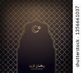 happy ramadan kareem banner... | Shutterstock .eps vector #1356661037