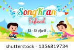 songkran festival background... | Shutterstock .eps vector #1356819734