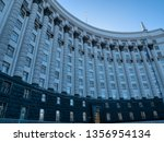 Cabinet of Ministers of Ukraine known as Government of Ukraine - highest body of state executive power