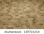 An Image Of A Nice Stone Wall...
