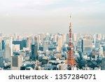 tokyo tower  japan  ... | Shutterstock . vector #1357284071
