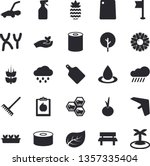 solid vector icon set   cutting ...   Shutterstock .eps vector #1357335404