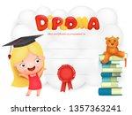 preschool kids diploma with... | Shutterstock .eps vector #1357363241