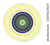 round symmetrical pattern.... | Shutterstock .eps vector #1357613414