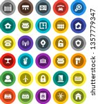white solid icon set  windmill... | Shutterstock .eps vector #1357779347