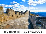 china great wall path view.... | Shutterstock . vector #1357810031