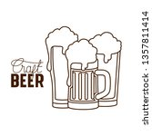 craft beer label isolated icon | Shutterstock .eps vector #1357811414