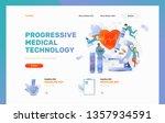 progressive medical technology...   Shutterstock .eps vector #1357934591