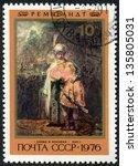 ussr   circa 1976  a stamp...   Shutterstock . vector #135805031