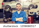 car service  repair ... | Shutterstock . vector #1358080517