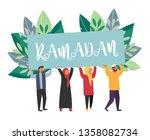 muslim people ramadan kareem....   Shutterstock .eps vector #1358082734