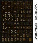 yellow led font  digital... | Shutterstock . vector #1358089097
