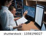 business don't do itself  you... | Shutterstock . vector #1358198027