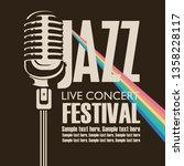 vector poster for a jazz... | Shutterstock .eps vector #1358228117