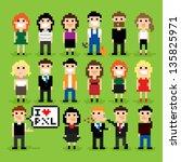 set of pixel people icons ...