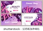 set of cards and banners for... | Shutterstock .eps vector #1358269481