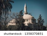 dome and minaret of hala sultan ... | Shutterstock . vector #1358370851