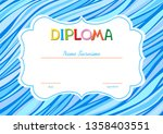 diploma for children. official... | Shutterstock .eps vector #1358403551