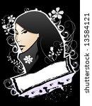 grunge girl design   vector | Shutterstock .eps vector #13584121