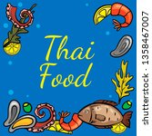 thai food octopus lime fish dish   Shutterstock .eps vector #1358467007