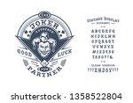 font joker. hand crafted retro... | Shutterstock .eps vector #1358522804