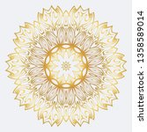 vector round abstract mandala... | Shutterstock .eps vector #1358589014