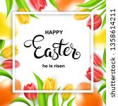 happy easter card with eggs ... | Shutterstock .eps vector #1358614211