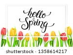hello spring card with... | Shutterstock .eps vector #1358614217