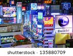 TOKYO - JANUARY 10: Shibuya Ward cityscape January 10, 2013 in Tokyo, JP. The area is a major nightlife and fashion district. - stock photo