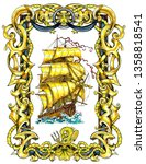 nautical decorated frame with... | Shutterstock . vector #1358818541