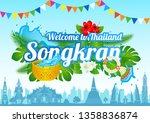 idea art decorative of song... | Shutterstock .eps vector #1358836874