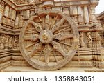 march 31 2019. ancient indian... | Shutterstock . vector #1358843051