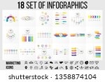 vector infographics elements... | Shutterstock .eps vector #1358874104