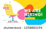 we're hiring  advertising... | Shutterstock .eps vector #1358883194