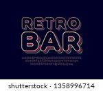 stylish trendy logotype retro... | Shutterstock .eps vector #1358996714