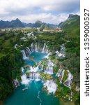 Massive Hidden Waterfall...