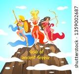 greek mythology is written gods ... | Shutterstock .eps vector #1359002687