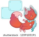 isolated squirrel in spacesuit... | Shutterstock .eps vector #1359105191