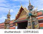 demon guardian at wat phra kaew ... | Shutterstock . vector #135918161