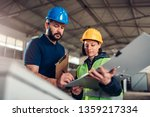 factory worker signing document ... | Shutterstock . vector #1359217334